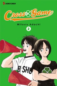 The series centers around a boy named Ko, the family of four sisters who live down the street, and the game of baseball.